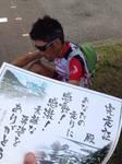 糸魚川.jpg